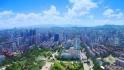 福建城市建设品质提升项目首季完成投资近580亿元