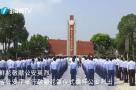 海博TV | 鲜花敬献公安英烈!