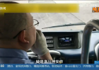 司机用播音腔读诗歌报站