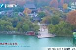 世界遗产在中国丨杭州西湖文化景观