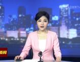 经视新闻 2021-04-16