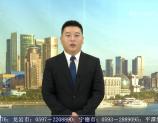 云掌财金 2021-04-20
