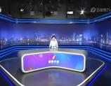 经视新闻 2021-08-20