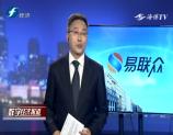 2019-12-15 平台经济的莆田探索