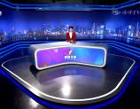 经视新闻 2020-11-09