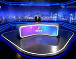 经视新闻 2020-11-18