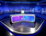 经视新闻 2020-11-06