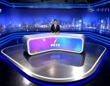 经视新闻 2020-11-04