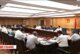 省十三届人大常委会第八十四次主任会议召开 决定5月26日至27日召开常委会第二十七次会议