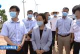 省领导赴福清调研海上风电产业