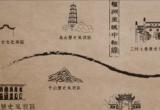 福州烟台山宣传片《世界的烟台山》正式发布