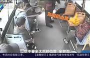 霸气!公交司机制止男子骚扰小女孩