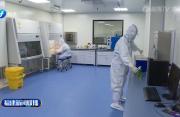 福建:新冠疫苗接种工作有序进行