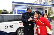 """刻在人民心中的代号——记""""漳州110""""警队"""