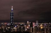 台湾大规模停电 逾1300万户次受影响
