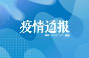"""台湾新增和""""校正回归""""共721例本土病例 2例死亡"""