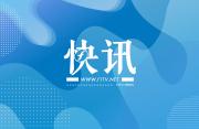 上海、江苏民间机构愿意向台湾同胞捐赠疫苗