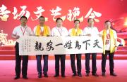 振奋!平潭综合实验区高氏历史文化保护中心成立!