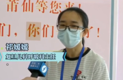 专家访谈丨祁媛媛:被莆田人民勇敢、善良、乐观的精神所打动