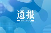 南平市原副市长朱仁秀涉嫌严重违纪违法被查