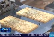 """平潭:秀色可餐 台青把大美平潭""""画""""到煎饼上"""
