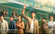 山海携手圆梦小康 电视剧《山海情》12日起开播