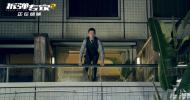 《拆弹专家2》票房破10亿 曝刘德华正片片段 观众:紧张得心跳加速