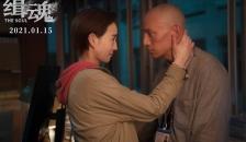 《缉魂》获原著作者江波盛赞 多元素融合开创中国科幻电影新可能