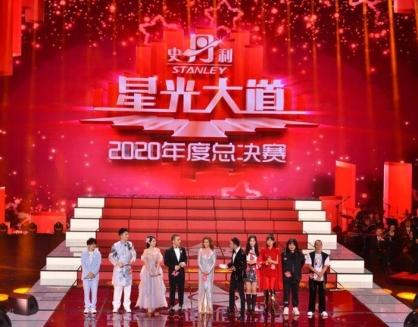 《星光大道》2020年度总决赛 8组选手竞逐年度奖项