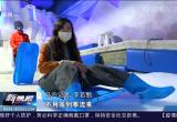 台中:百货抢攻白雪商机 逾3米高人造滑雪坡超刺激!