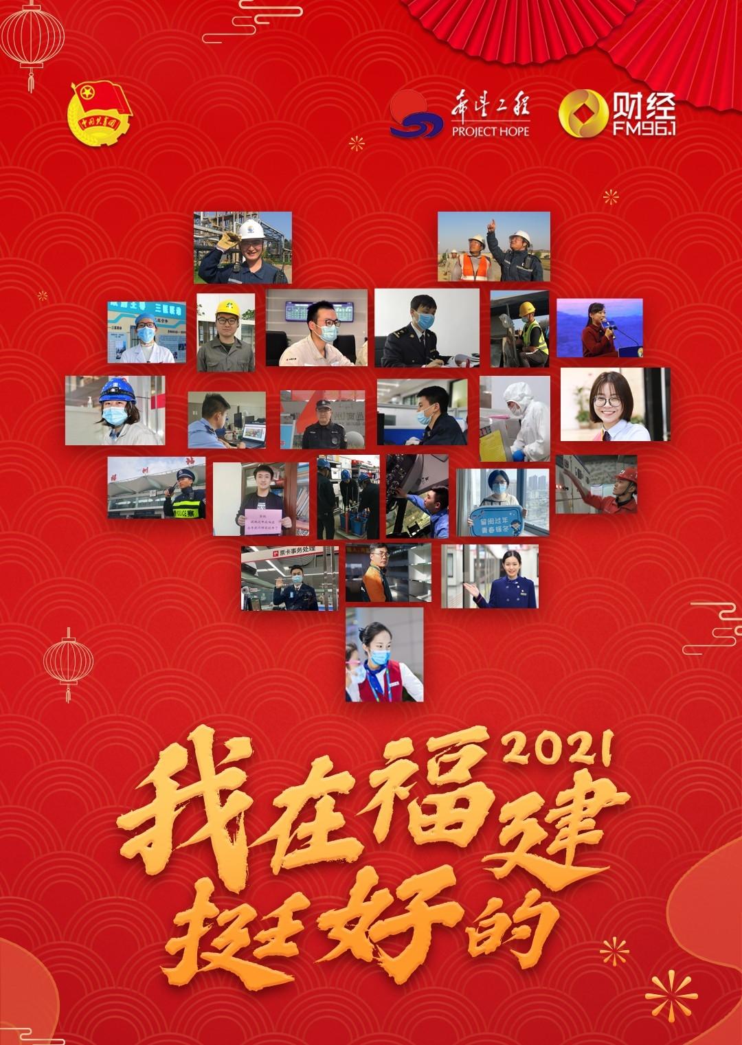 微信图片_20210205094724_副本.jpg