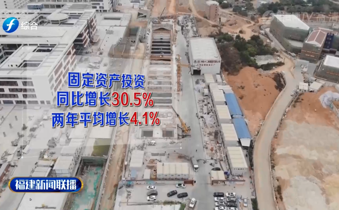 福建:一季度经济发展开门红 全省实现地区生产总值10750.60亿元  同比增长17.9%