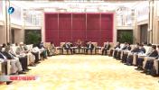 尹力王宁会见部分国家驻华使节代表团