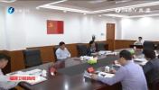 省人大常委会党组召开理论学习中心组学习会