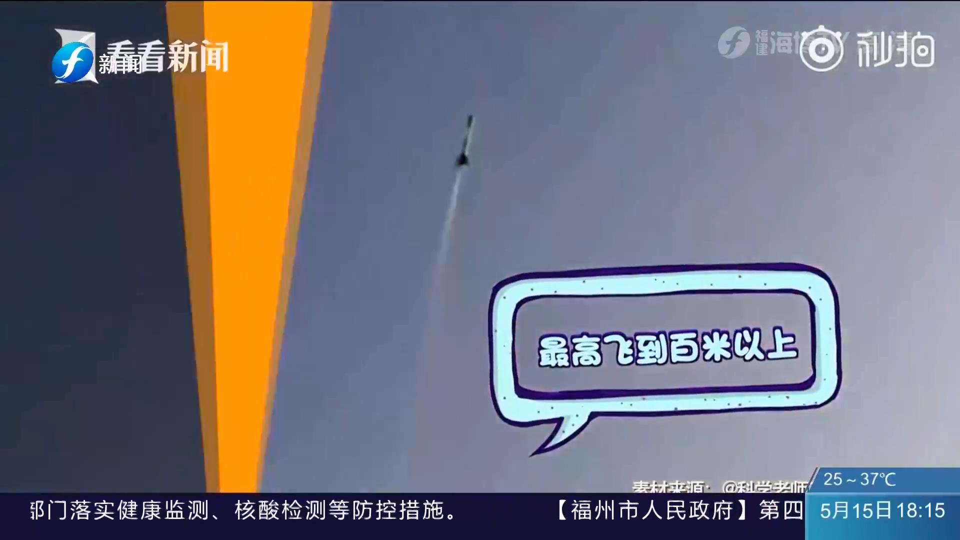 超燃!师生用塑料瓶自制火箭发射成功