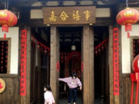 """""""五一""""假期:福州梁厝历史文化街区引游人"""