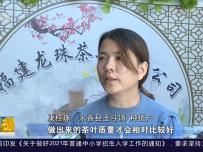 """康桂珠:浸染茶香爱茶技 茶乡姑娘成""""茶王"""""""
