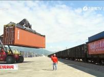 寧德陸港上汽集團海鐵聯運集裝箱班列今天首發