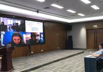 厦门创新经验给金砖国家赋能 3600多人在线学习科技园区管理
