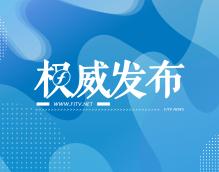 春节返乡最新要求,国家卫健委权威解答!
