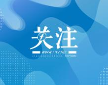 经合组织预计2021年中国经济增长8.5%