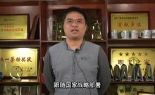 用中国游戏讲述世界故事,打造有情怀、有信仰、有温度、有深度的中国游戏文化精品!