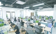 深耕网络与数字安全产品研发及技术创新领域,福建企业在行动