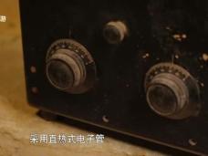 《纪录时间》电波凌云(三)
