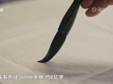 《纪录时间》北京琉璃厂
