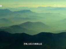 《纪录时间》悠然见南山(三)