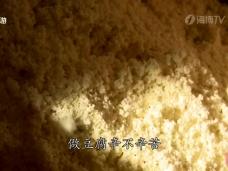 《纪录时间》豆腐味道