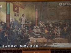 《新闻启示录》江山如画(下)