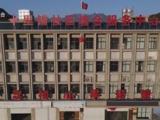《新闻启示录》探访共同富裕建设示范村