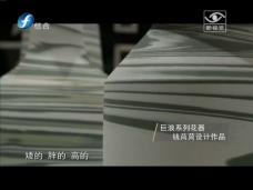 """《新视觉》设计新生·2017""""设计上海""""侧记"""